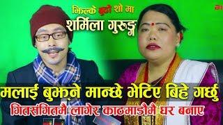 शर्मिला गुरुङ्ग भेटेपछि यसरी जिस्किए झिल्केबुढो| Sharmila Gurung | JhilkeBudho Show 2 | Bindas TV