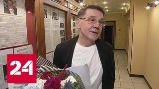 Хотиненко: у Сергея Маковецкого потрясающий диапазон от смешного до трагического - Россия 24