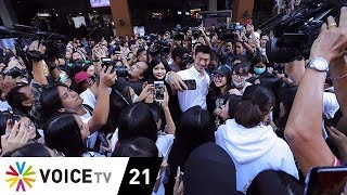 tonight-thailand-'กูเกิล-เซิร์ช-พบคนไทยสนใจค้นชื่อ-'ธนาธร-มากที่สุด