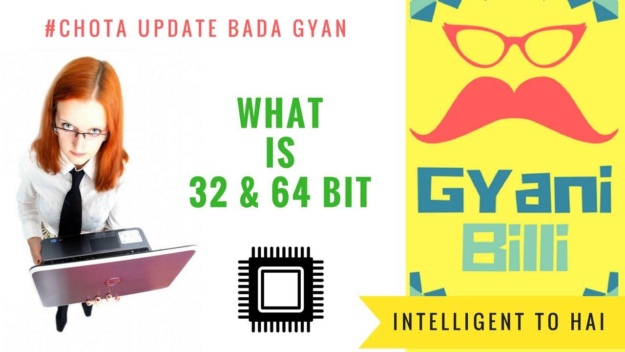 32 Bit Vs 64 Bit Processor Architecture