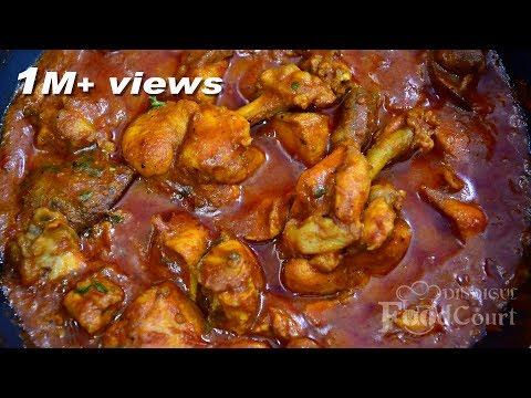 Chicken Gravy/ Chicken Curry Recipe/ Chicken Kulambu