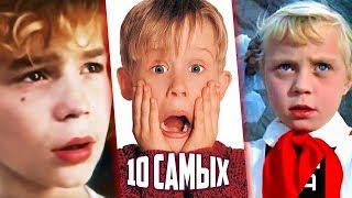 Судьбы детей-актеров. 10 самых... | Центральное телевидение