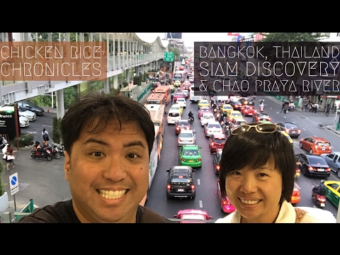 Bangkok Thailand Siam Discovery Mall and more | 4K (Ultra HD) Travel Vlog | Chicken Rice Chronicles
