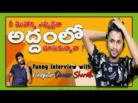 నీ-మొహాన్ని-ఎప్పుడైనా-అద్దంలో-చూసుకున్నావా-?- -funny-interview-with-nallagutta-dancer-sharath- -2020