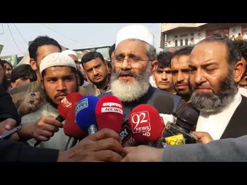 VideoAmeer Jamat e Islami Chairman Siraj ul Haq Decide to Resign After Mumtaz Qadri Phansi