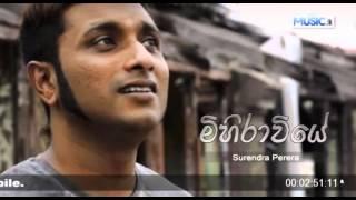 Mihiraviye - Surendra Perera