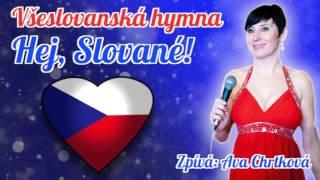 Všeslovanská hymna Hej Slované