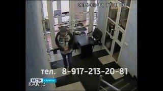 Неизвестный похитил из банка 7 миллионов рублей(, 2015-12-07T06:09:59.000Z)