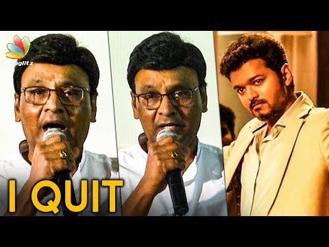 Why I Resigned ? : Bhagyaraj Explains | South Indian Film Wr