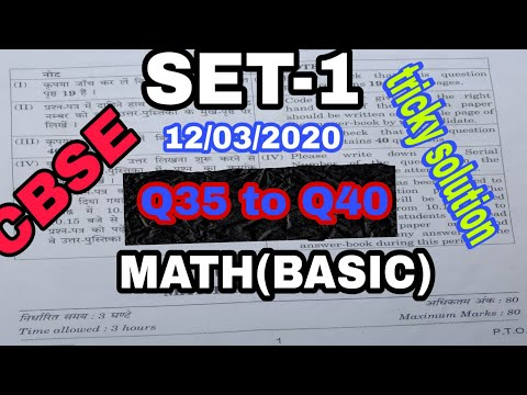 MATH(BASIC)10th  SET-1SOLUTION  PART-3  Q35toQ40  #430/5/1