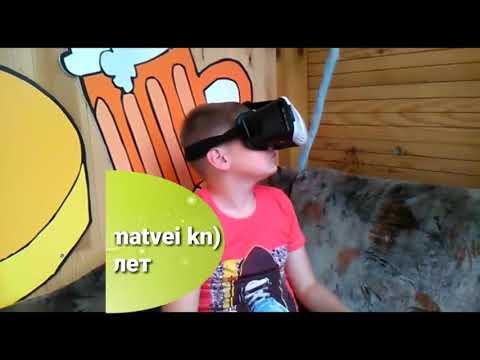 Реакция от очков виртуальной реальности взять в аренду dji goggles в ставрополь