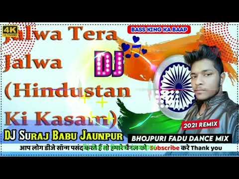 26-january-special-song-#jalwa_tera_jaw-lwa-#sound_chek(dj-suraj-babu-jaunpur)