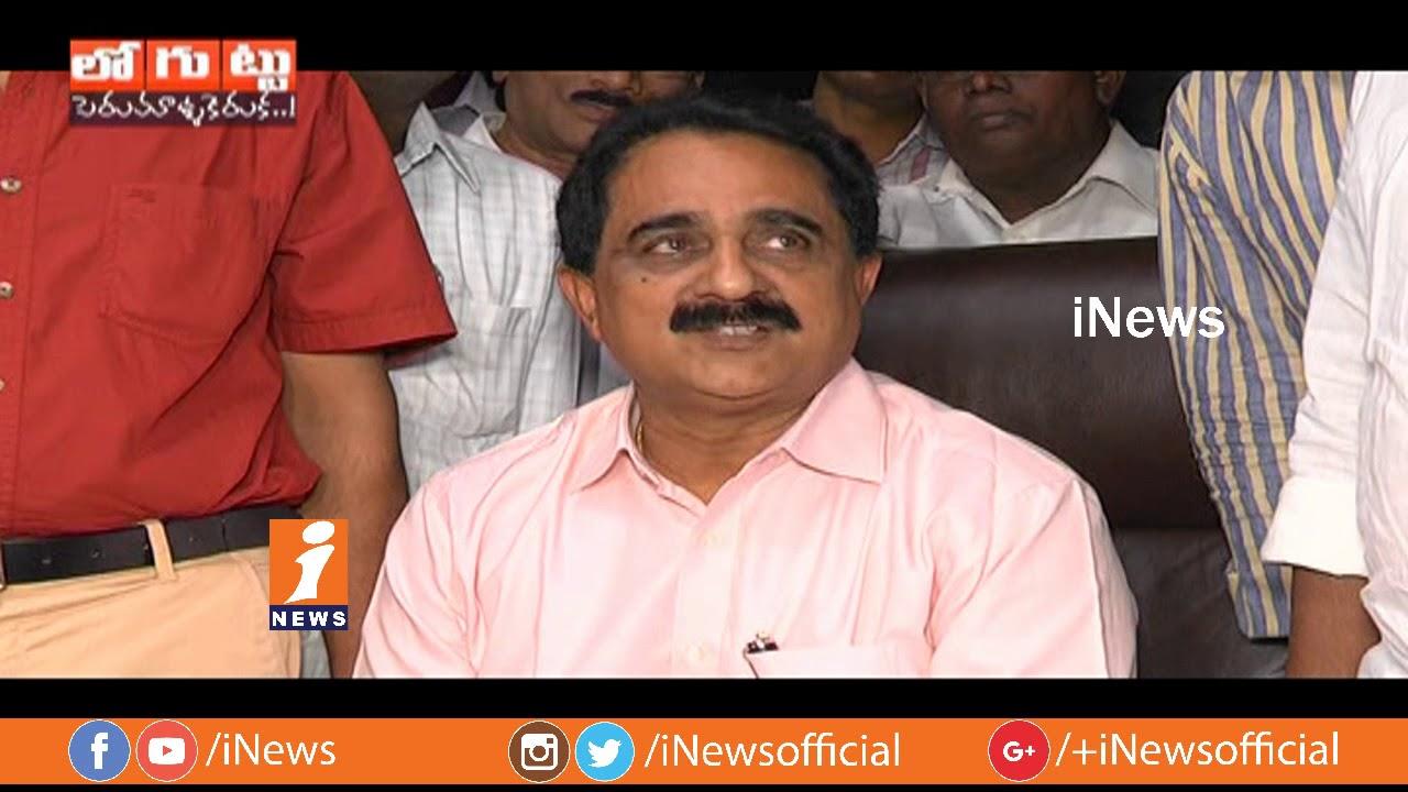 TK Vishweshwar Reddy Vs Aditya Sesha Reddy In Graduate MLC Elections |  Loguttu | iNews