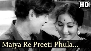 Video Mazya Re Priti Fula | Aadhar Songs | Raja Paranjape | Anupama | Asha Bhosle | Romantic download MP3, 3GP, MP4, WEBM, AVI, FLV Mei 2018