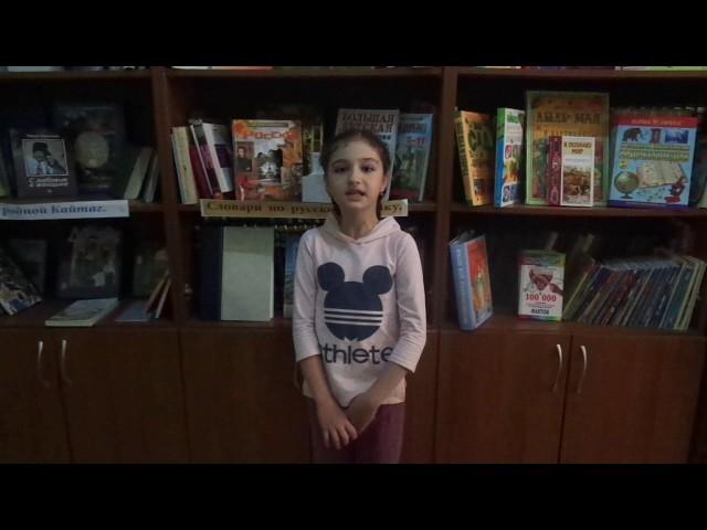 Изображение предпросмотра прочтения – ЭльмираАбдуллабекова читает произведение «Школьник» Н.А.Некрасова
