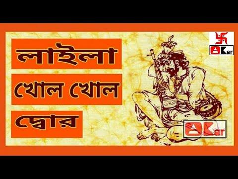 Maa Bhul Kore Amar Ghore