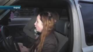 Пьяная девушка за рулём. Киров