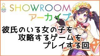 11月29日 SHOWROOMのアーカイブです!( *`꒳´ * )! 今回は、ヨーロッパ...