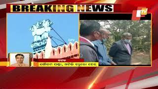 Misc Case Filed In Orissa High Court Over Nayagarh Minor Girl Murder Case