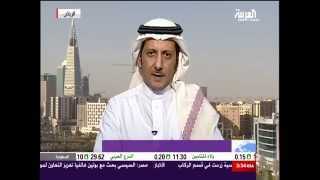العربية : جرس الإغلاق 18/11/2015 | السماح للشركات المدرجة بإعادة شراء أسمهما في قانون الشركات الجديد