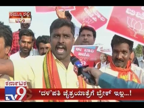 Ramanagara Constituency Public Anger Against HD Kumarswamy .. Watch the Reason Behind Anger..?