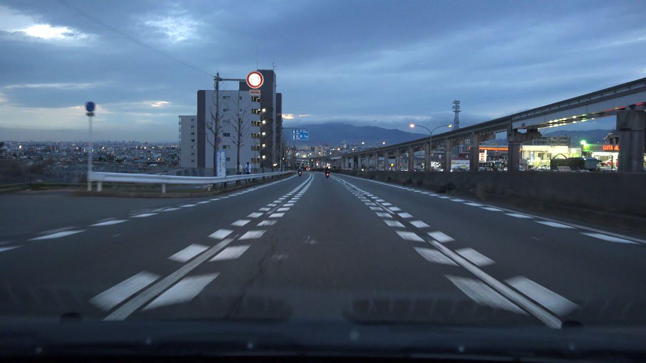4K 大阪府道2号 大阪中央環状線 ...