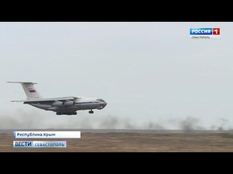 В Крыму одновременно