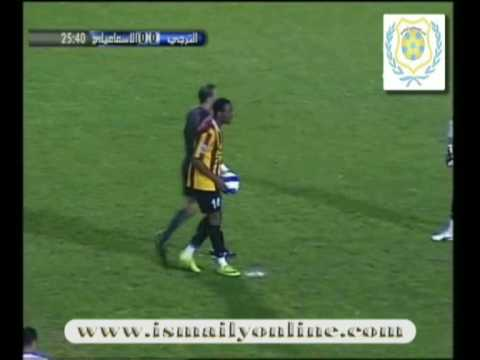Michael Eneramo vs Ismaily  (Ismailyonline.com)