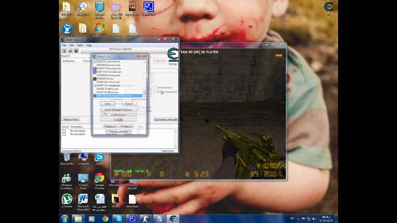 Counter Strike Xtreme V6 Trainer