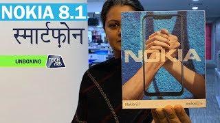 NOKIA 8.1 स्मार्टफोन | Unboxing | Tech Tak