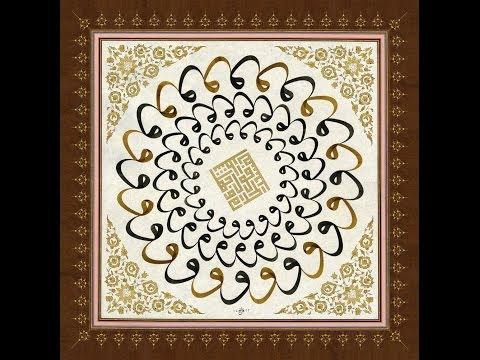 Sufi - Tasavvuf Musiki Meşk - 2
