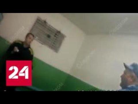 заключенный-сломал-нос-пытавшемуся-вывести-его-из-шизо-конвоиру-россия-24