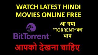"""🔥Watch latest hindi movies online for free🔥  आ गया """"TORRENT""""का बाप🔥   """"STORM TECH"""""""