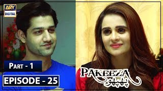 Pakeeza Phuppo Episode 25 Part 1 - 16th Sep 2019 ARY Digital