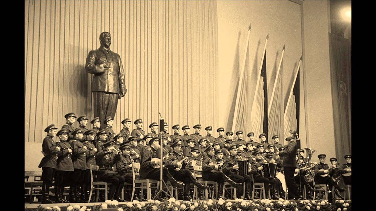 The Alexandrov Red Army Ensemble - Alexandrov Song And Dance Ensemble Of The Soviet Army