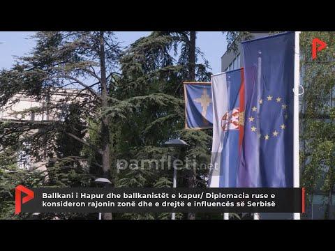 Ballkani i Hapur dhe ballkanistët e kapur! (Pjesa e parë)