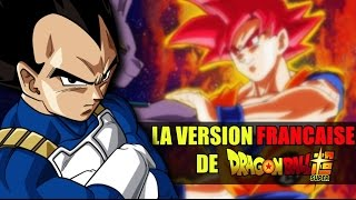 EXTRAIT VERSION FRANCAISE de DRAGON BALL SUPER(, 2017-01-04T14:23:50.000Z)