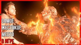 """[The Evil Within 2] От 1-го лица. Сложность """"Кошмар"""" - 4 - Власть Огня"""