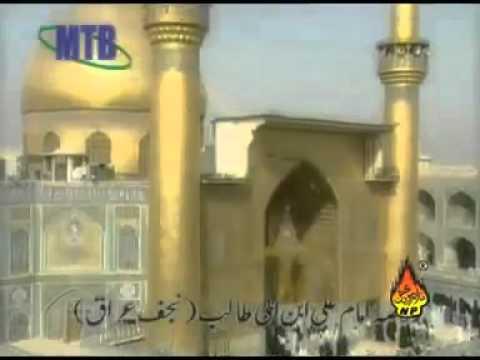 Ali (as) Ali (as) Bol - by Ali Deep Rizvi (A Great Qaseedah