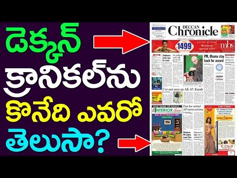 Do You Know Who Is Buying Deccan Chronicle | Hyderabad Based English News Paper | Take One Media