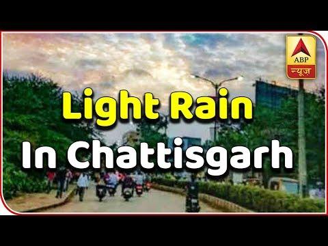 Madhya Pradesh, Chhattisgarh To Witness Light Rains | Skymet Weather Report | ABP News
