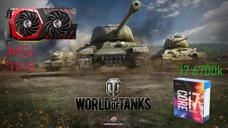 World of Tanks | MSI GTX 1070 | Intel l7-6700k | 1920x1080p | Maximum Graphics(FPS Test 117+)