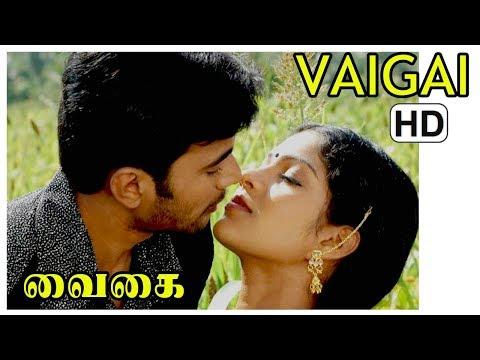வைகை தமிழ் சினிமா    Tamil Movie Vaigai    Full Length Film    HD