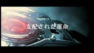 END OF ETERNITY TGS2009 Trailer short Version