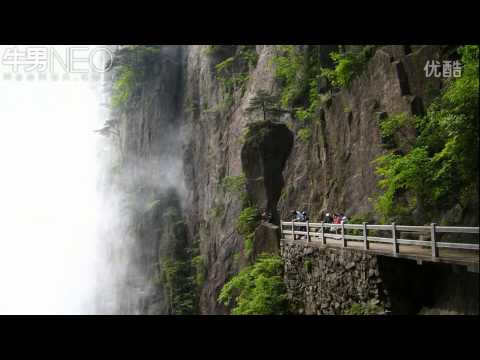 1773 Hiking mountains photography group leisure moment traveled Guilin scenery