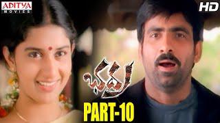 Bhadra Telugu Movie Part 10/14 - Ravi Teja,Meera Jasmi