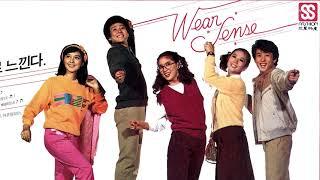 [추억의영상] 80년대 초 교복자율화 시절 학생 패션 …