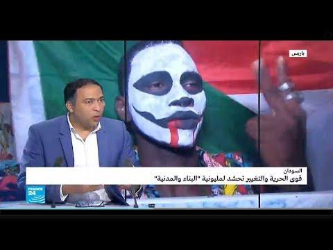 السودان: هل يخشى المجلس العسكري من الإضراب ولماذا؟  - 15:55-2019 / 5 / 23