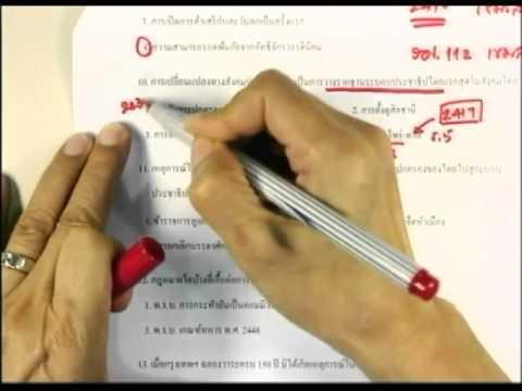 ปี 2558 วิชา สังคมศึกษา ตอน ข้อสอบวิชาประวัติศาสตร์ไทย ตอนที่ 2