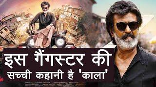 Rajinikanth's 'Kaala' Is Based On Mumbai Don Thiraviyam Nadar ! Know who is Nadar | FilmiBeat